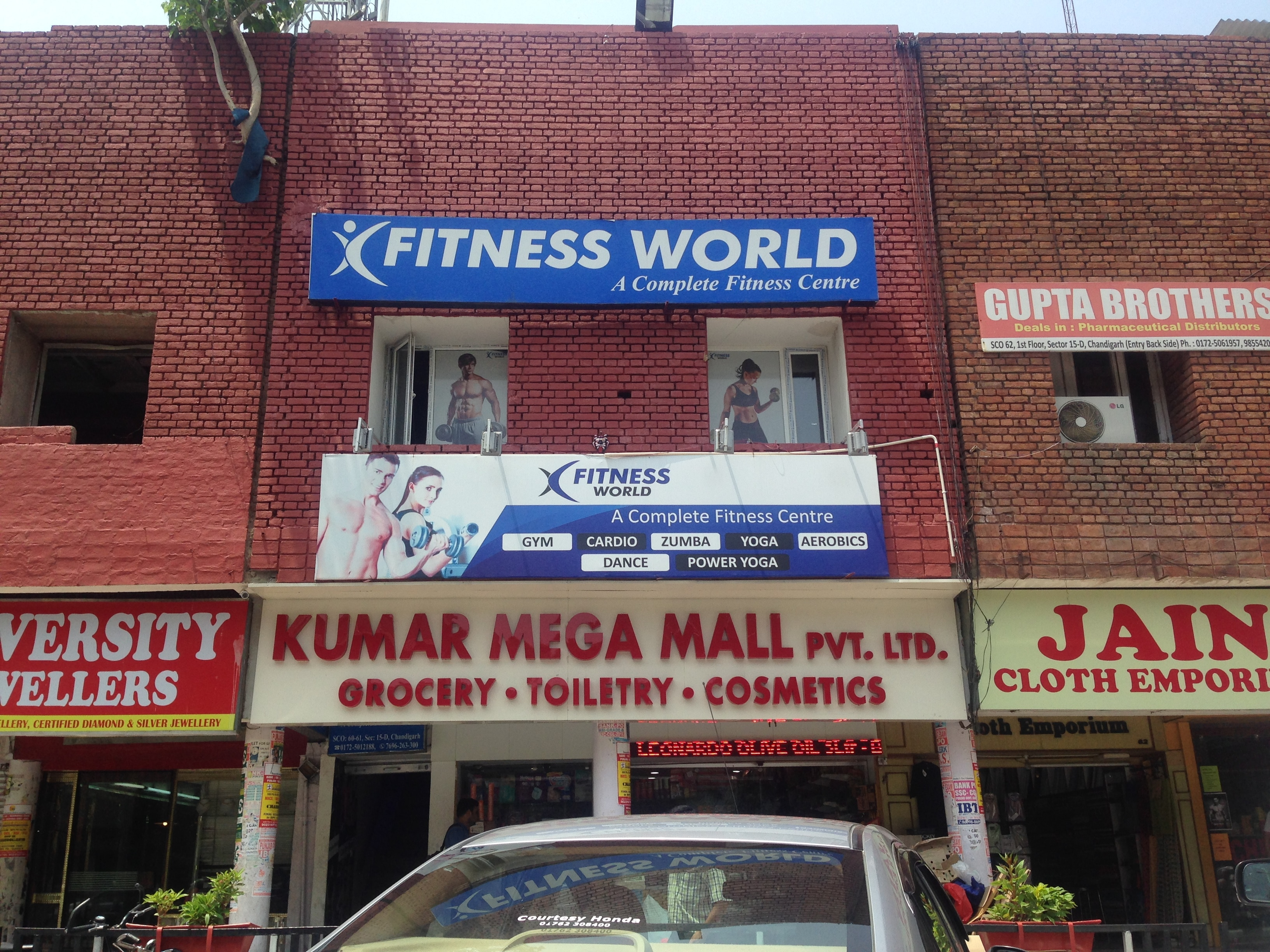 Reduce your obesity with fitness world at sector 15 chandigarh Best gym at Chandigarh . Our gym trainer help you to reduce your obesity at very affordable price Gym in Chandigarh