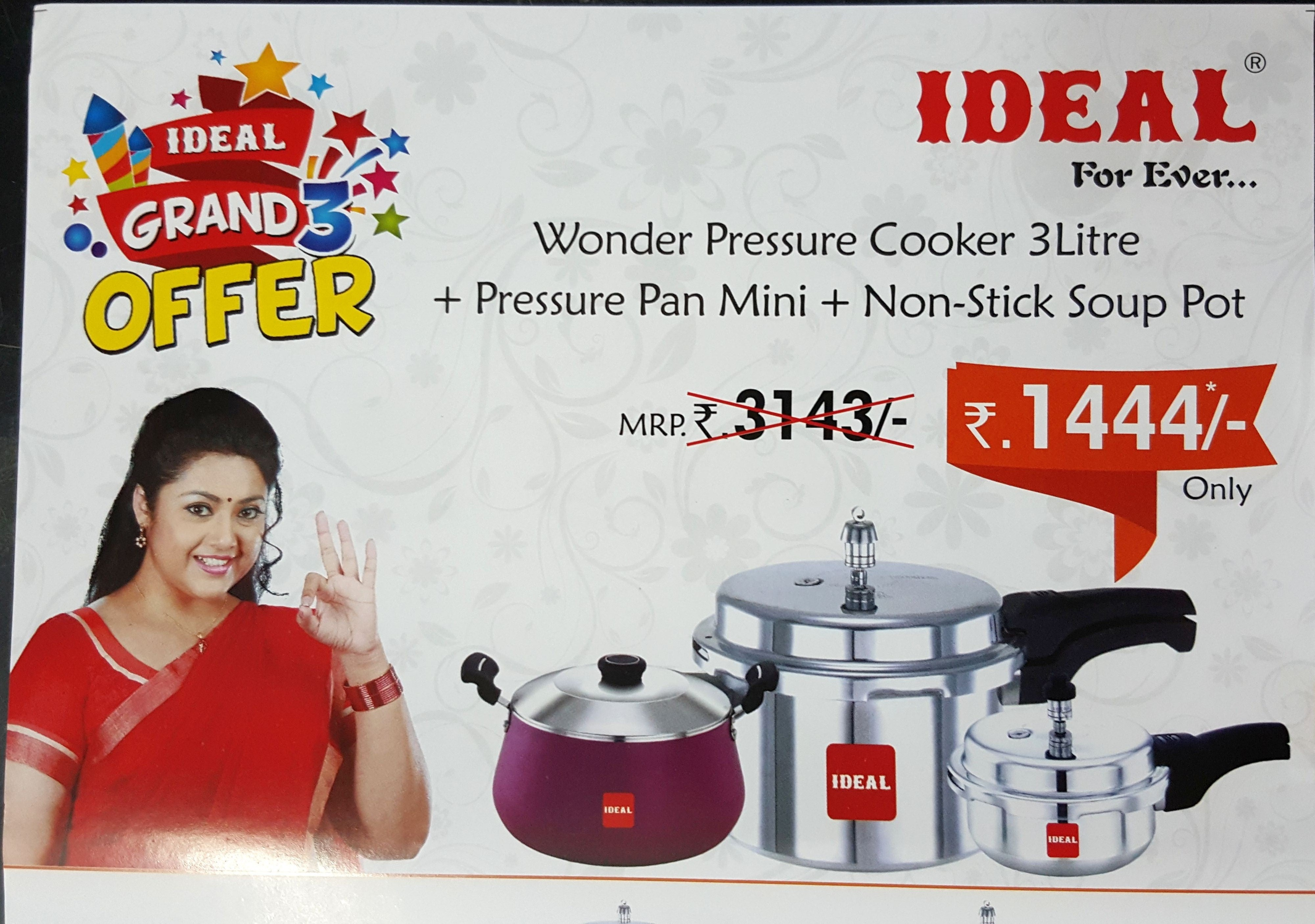 Uncategorized Saravana Stores Kitchen Appliances saravana stores and embassy family shop in sivakasi the leading electronics showroom india