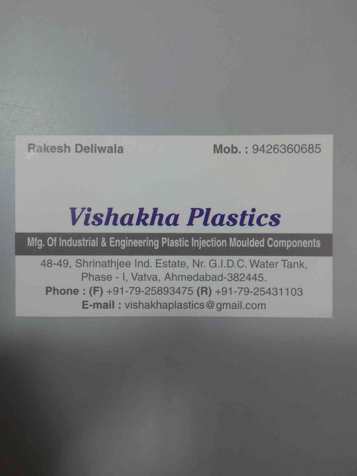 we are manufacturer of pharma packing articles in vatva in Ahmedabad