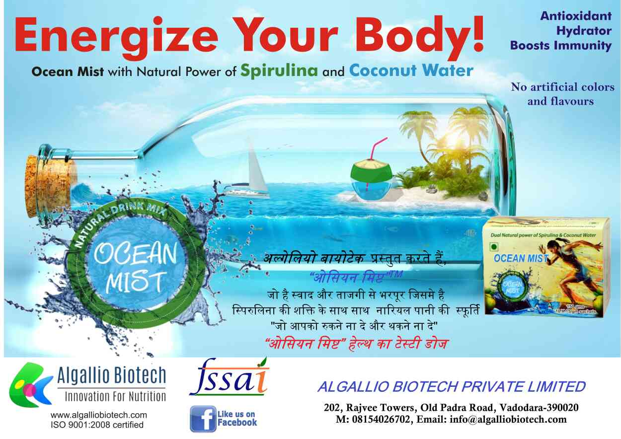 A Glass full of #Health drink #Ocean mist to nurture your test buds and body by natural ingredients of #Spirulina and #Coconut water.  We are there on# Amazon and # snapdeal also to cater your requirements.  A Glass full of #Health drink #Ocean mist to nurture your test buds and body by natural ingredients of #Spirulina and #Coconut water.  We are there on# Amazon and # snapdeal also to cater your requirements.  Visit our website www.algalliobiotech.com  for details of products. For free home delivery in #Vadodara #ahmedabad call us 08154026702.  http://www.amazon.in/Ocean-Mist-Natural-Drink-SACHET/dp/B01GK1DA54/ref=sr_1_2?ie=UTF8& qid=1479278233& sr=8-2& keywords=algallio