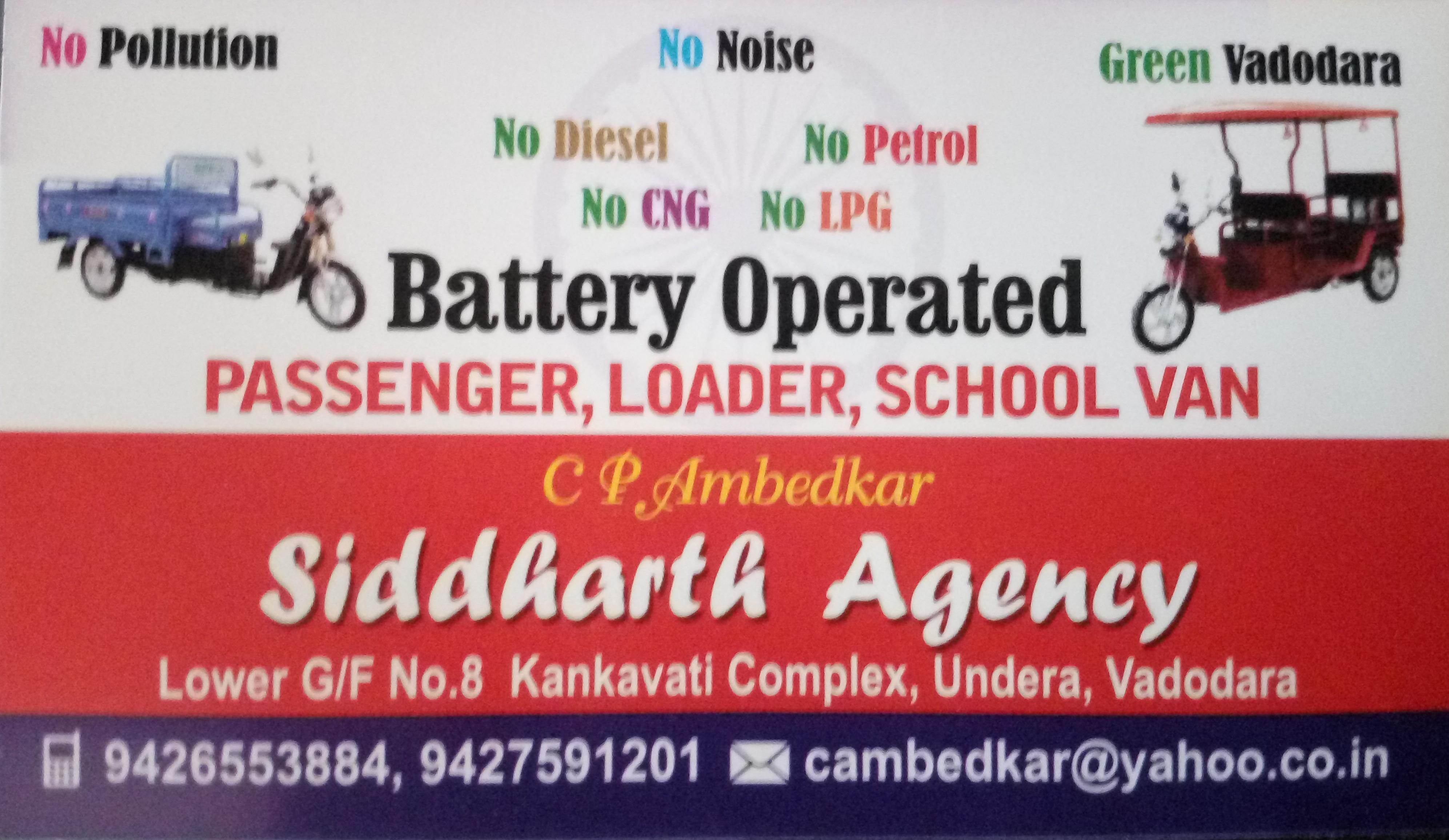 E-Rickshaw supply all over Gujarat State Approved by Govt. of India & Govt. Gujarat. Visit our Showroom Siddharth Agency Shop No. 8 Kankavati , UNDERA , Vadodara