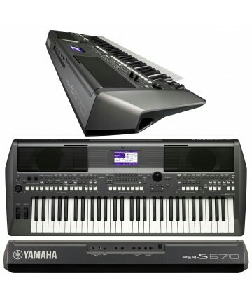 Mad musicals call us 9444020663 in chennai musical for Yamaha expansion pack