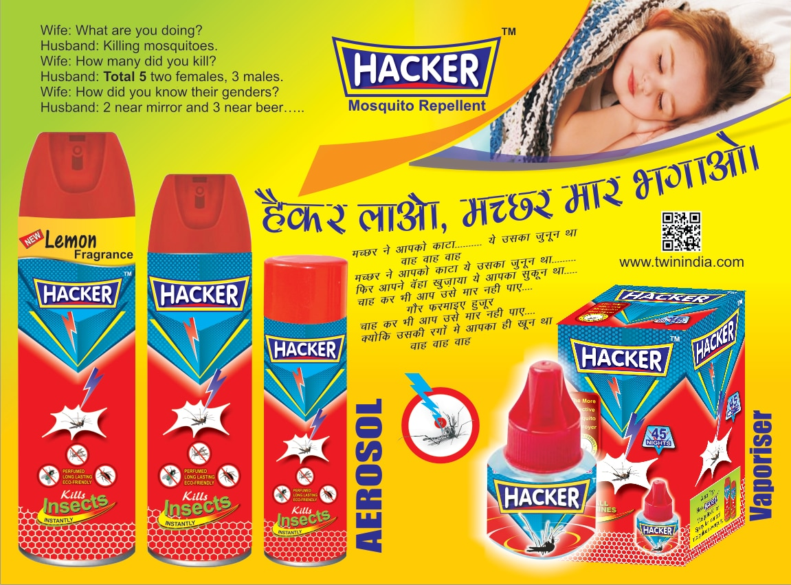 We are best aerosol manufacture in Ghaziabad