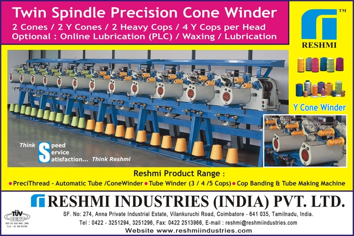 Reshmi Twin Spindle Cone Winder Y Cone Winding Machine for PP yarn, Nylon yar For Polyester and Cotton yarn - Cone and Y Cone Winder Thread Winding Machine Dhaga Winding machine Reel Winding machine