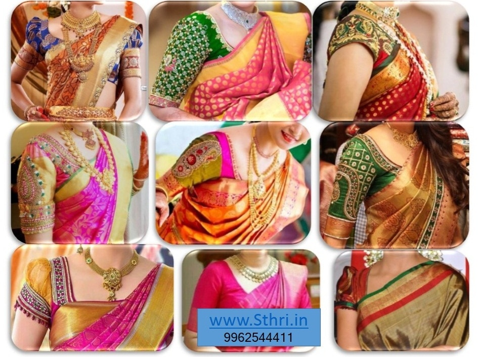 ladies tailoring in chennai, tailoring in chenna, ladies tailoring in kodambakkam  sthri tailoring stitching wedding blouses, bridal blouses around in chennai, sthri tailorring  services giving fast delivery to customer