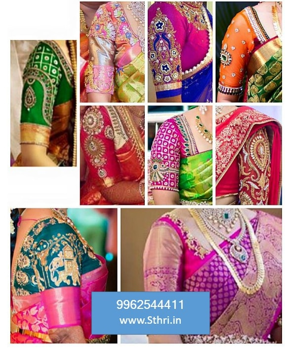 ladies Tailoring in Chennai, Sthri Ladies Tailoring in Chennai.  sthri ladies tailoring  stitching is good fit to your body,   we are providing tailoring services  around in chennai