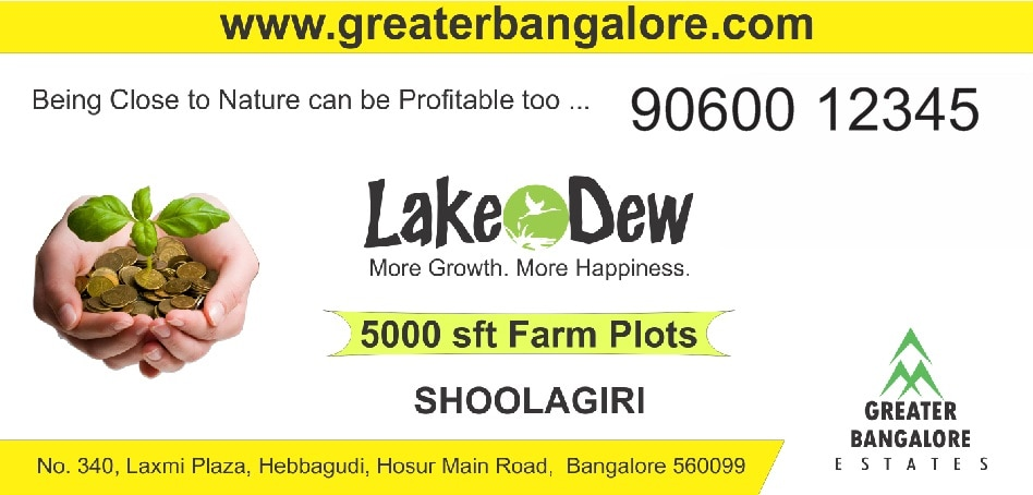 Now, whether you indulge in the childhood pastime of skidding pebbles off its surface, walk its perimeter watching the sky reflected on it or just sit beside it, shedding the tensions of a hectic lifestyle, it will never fail to bring on an overwhelming sense of calm.  http://greaterbangalore.com/projects/current-projects/lake-dew/