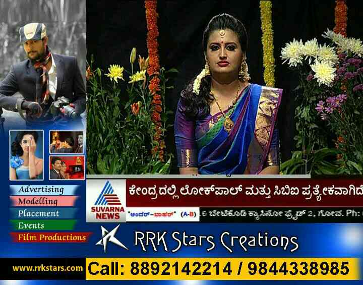 RRK STARS CREATIONS publish your ad in TV channels for best rates
