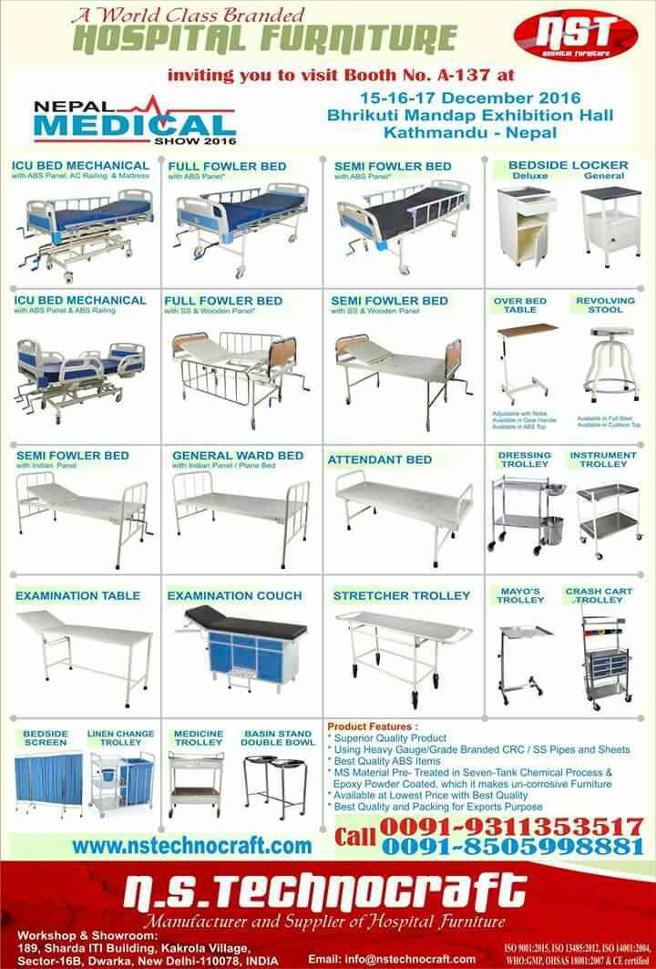 Hospital Furniture Manufacturers in Delhi