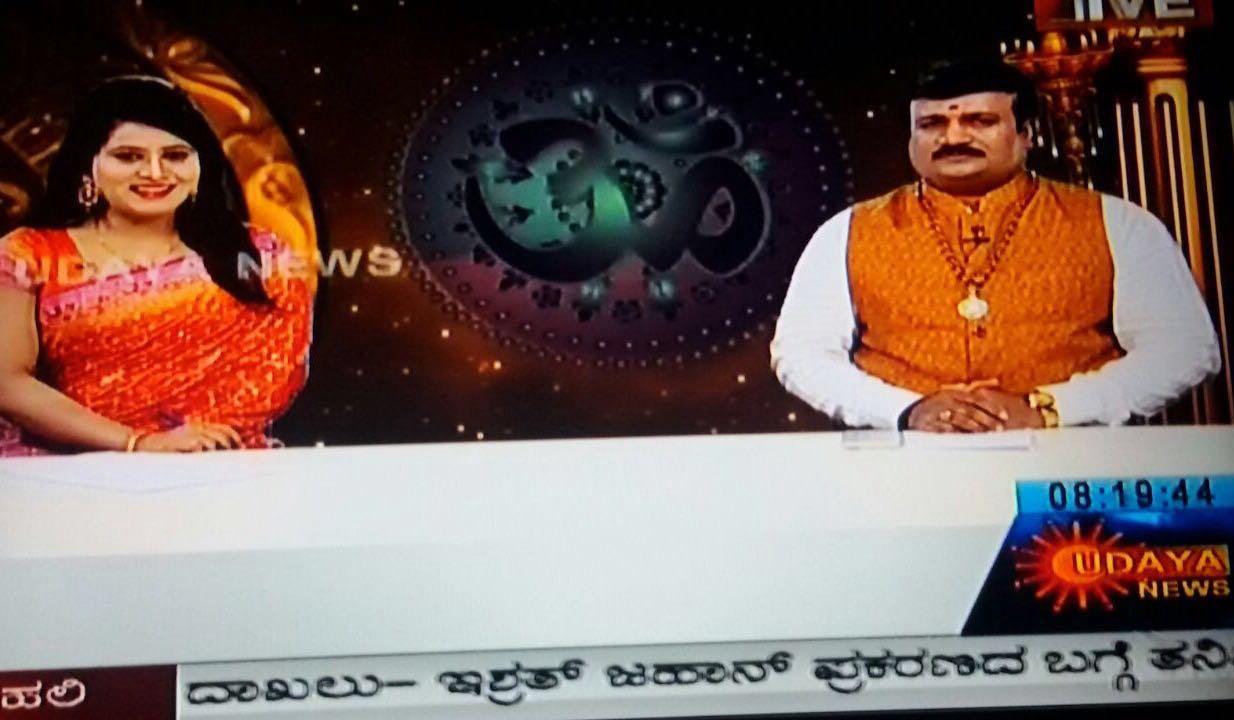 Adithya Narayan Guruji ( ADRUSTAA KANNADI ) programme is telecasting in UDAYA NEWS CHANNEL Mon - Friday, 8:00am to 9:00am