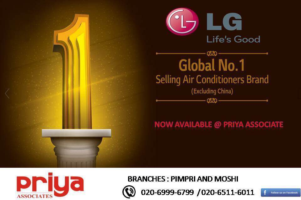 LG the no. 1 brand in air conditioners now available at PRIYA ELECTRONICS in Pimpri & Moshi.  www.priyaelectronics.com priyaassociate@gmail.com Whats app-9922418148 -