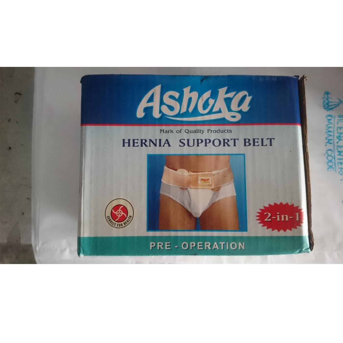 Hernia Support Belt In Cochin, Hernia Support Belt In Kochi, Hernia Support Belt In Ernakulam,               Hernia Support Belt In Kerala, Hernia Support Belt In Tripunithura,                                                                                                                                            For More details Contact us on +91 9446232179 or Visit us at http://www.royssurgicals.com/