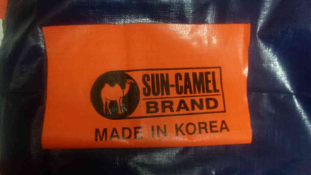 FOR YOUR REQUIREMENT OF 100% VIRGIN - MADE IN KOREA - HDPE TARPAULIN SIZES PLEASE CONTACT V.D.INDUSTRIES, AHMEDABAD. CONTACT MR.ANIL - 9998800993