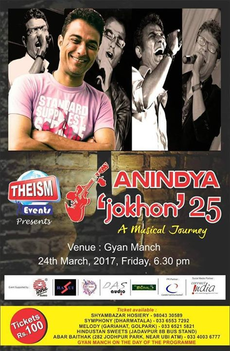 ~ Melodious March ~  Book Your Seat Today for