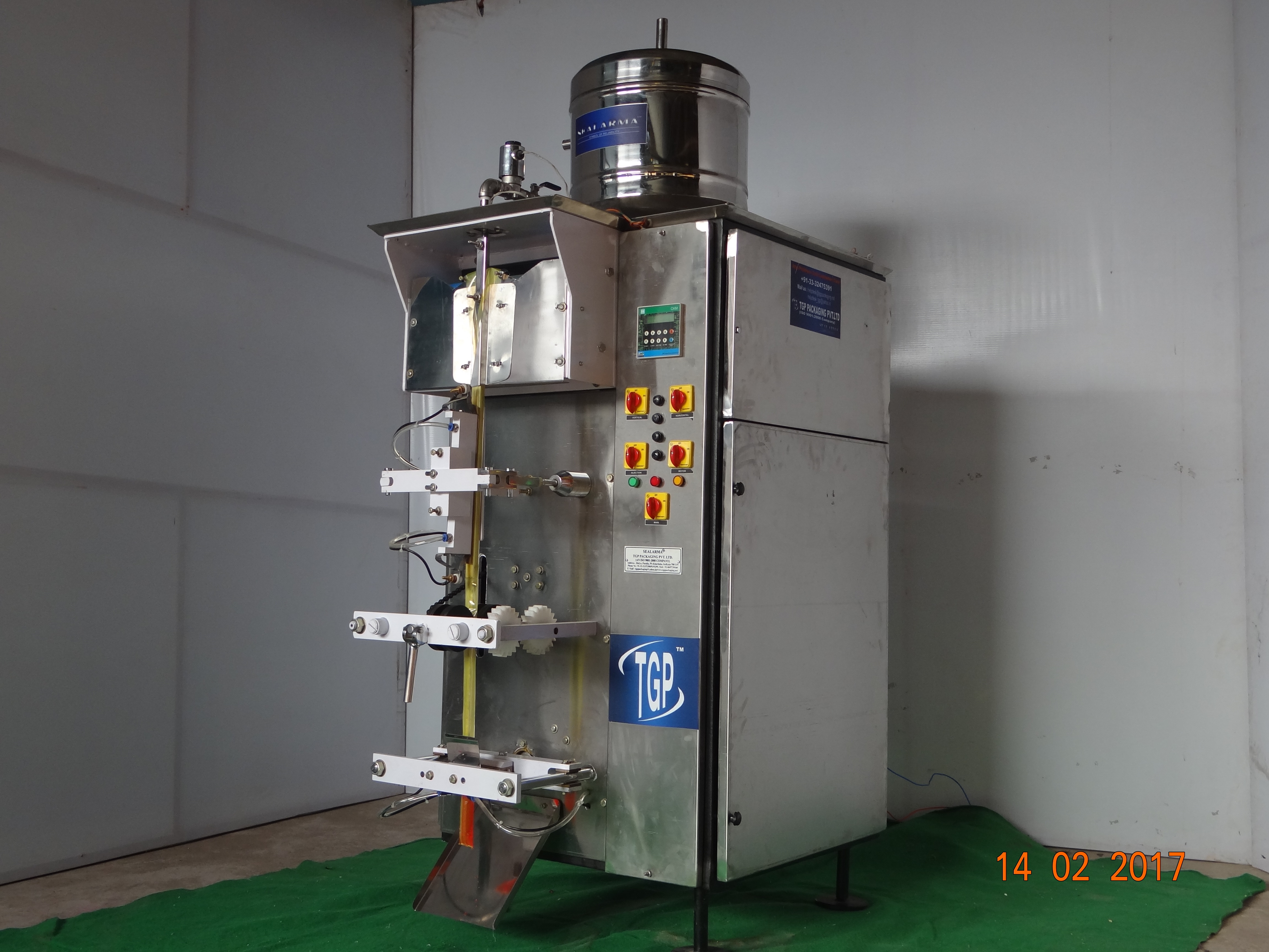 PEPSI PACKAGING MACHINE