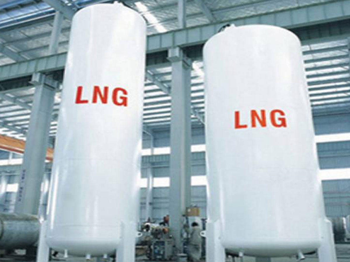 LNG Buyer Consultant