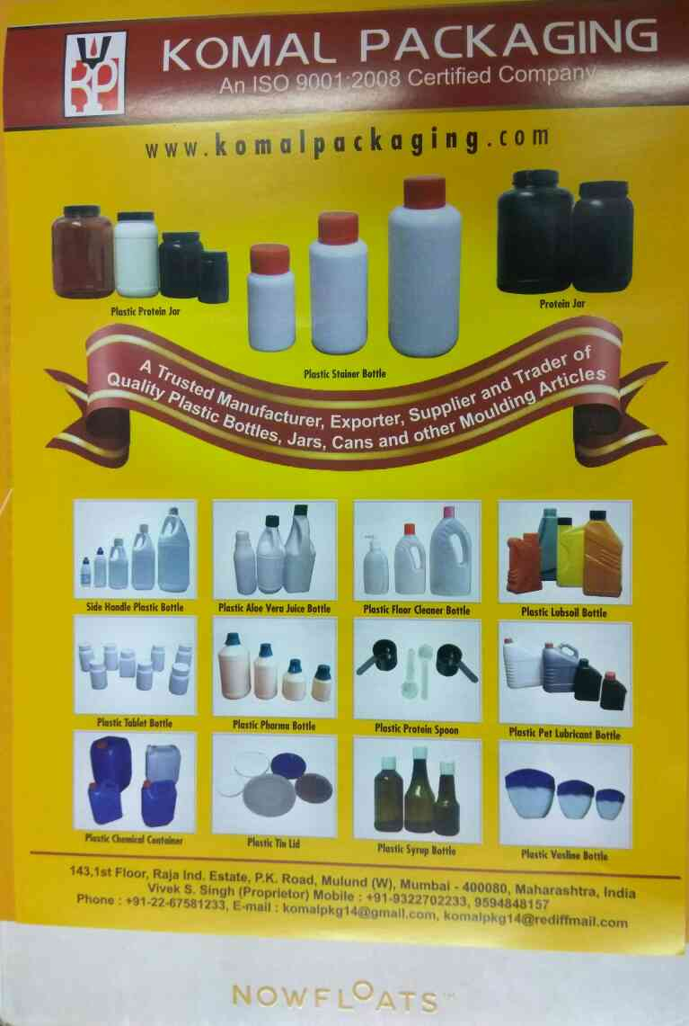 we are one of the Leading Manufacturer of many kind of Plastic Bottle, jar in India.