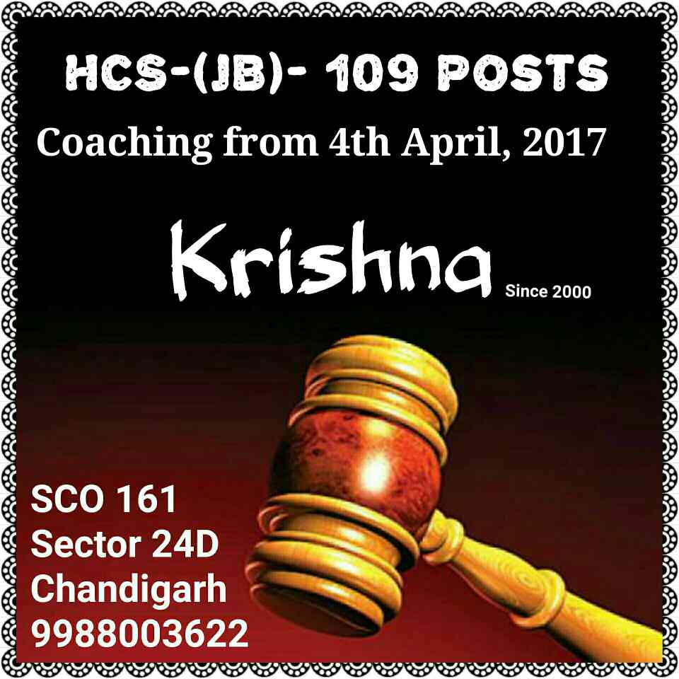 Fresh Batch for HCS JUDICIAL Exam (Preliminary) starting from 4th April 2017-