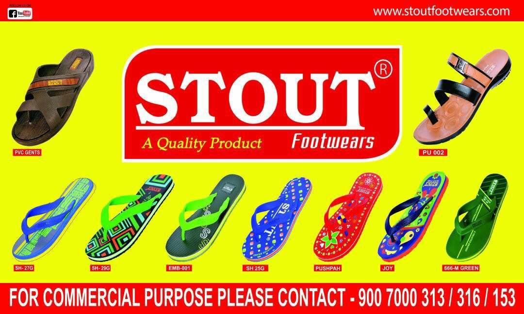 Quality footwear man