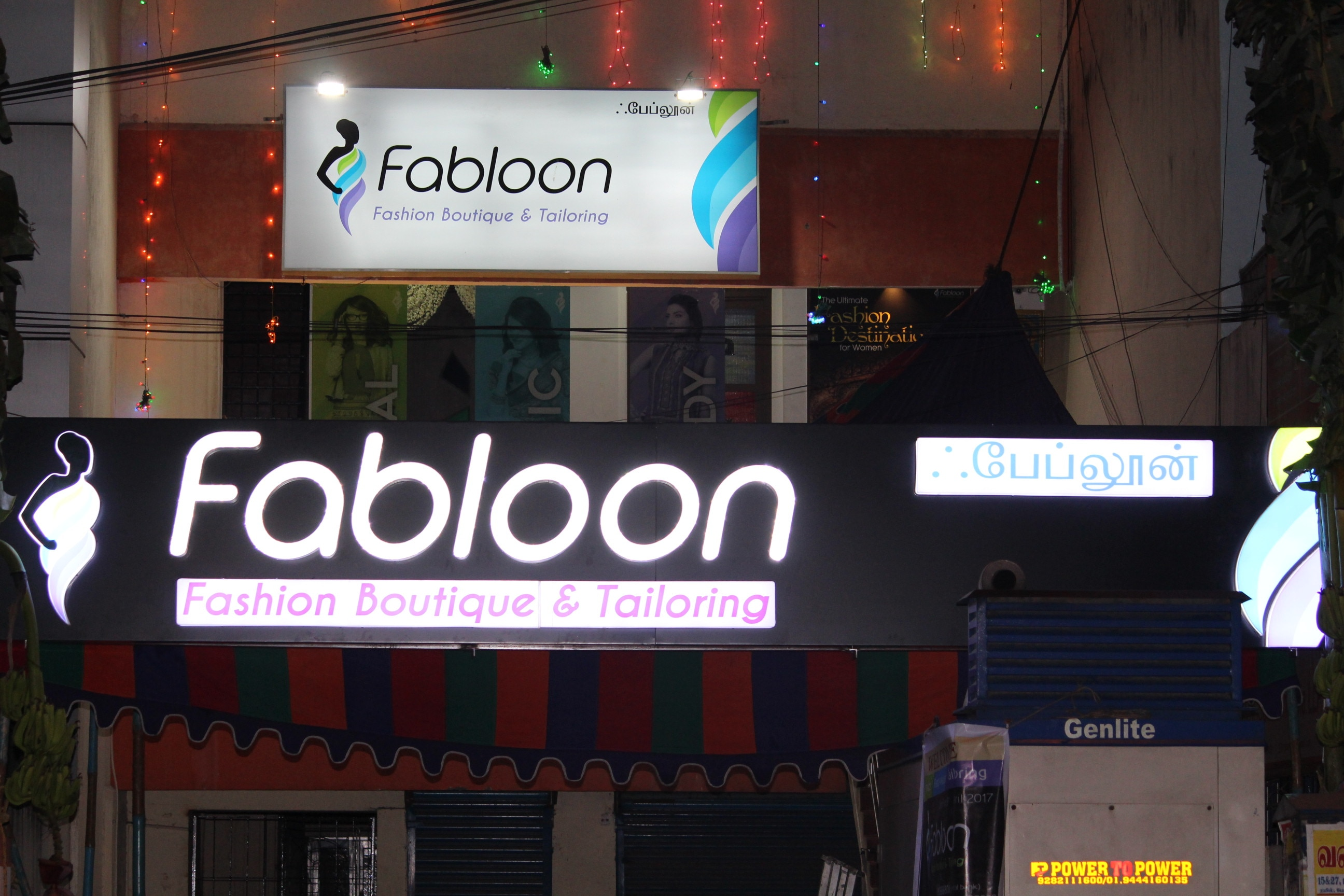 Grand opening of our branch, Fabloon Textiles and Tailoring, vadapalani, on 9.4.2017 with wishes and support of all Good hearts.,  we do #boutique specialised #womens #Textiles and #Tailoring in #Vadapalani No more Waiting for Tailors., (#ExpressDelivery available.) contact our staff at 99625 33300 / 044 486 444 11 #Sarees #Kurtis #salwars #chudis #Cotton #Georgette #crepe #chanderisilks #silkcotton #summercotton #coracotton #cottacotton #chiffon #cottonsilk #uniformsarees #uniform #purecotton #LadiesTailoring #chennai #bridalblouse #designerblouse #Patternblouse #westernwear #blouse #stitching