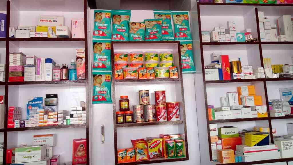 we shri shri ji medical store are best medicine provider in sector 14.