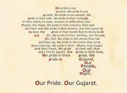 Happy Gujarat Day !!!