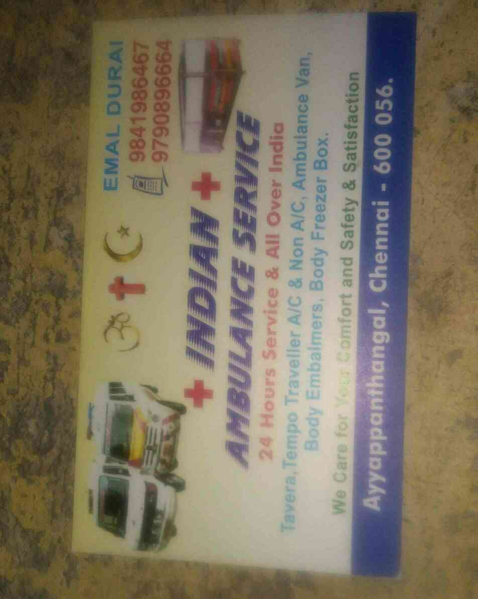 Indian ambulance service visiting card