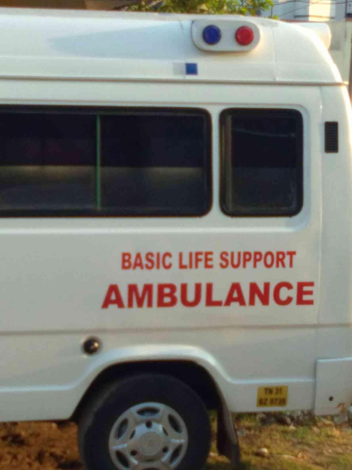 Indian ambulance service