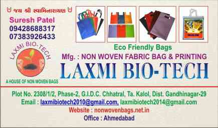 Laxmi bio tech is leading the manufacturer of non woven fabric D cut bag, non woven D cut bag, non woven printing bags, printed non woven bags, non woven U cut bag, non woven carry bag  in Ahmedabad , Gujarat , India. We are supplier in all over India as per clients requirement. For more details  call+91 7383936433 +91 9428688317 (W)www.laxminonwovenbags.com www.laxmibiotech.com www.nonwovenbags.net.in