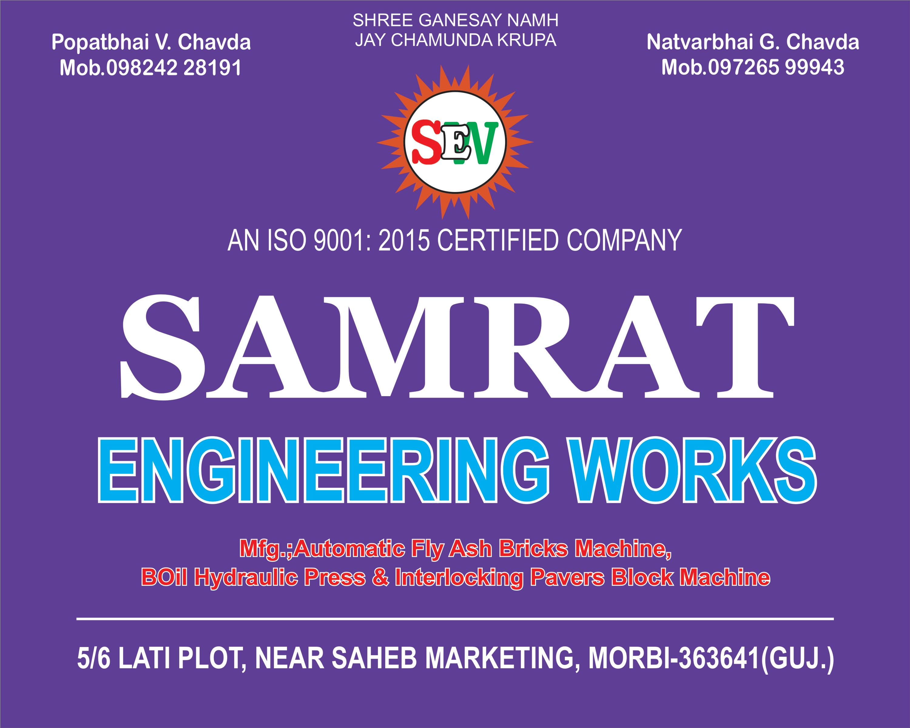 we are manufacturer fly ash brick making machine in morbi gujarat. this machine is only good spare parts and  good thing using so that his coustmer is no complain.and the company owner solve this machine any problems and service. company in other machine manufacturer like wise paver block making machine, pan mixer machine, vibretore plants, fully automatic fly ash brick making machine, D mould machine, 40 ton paver block machine, 70 ton paver block machine, conveyor belt and other etc. machine machine manufacturer in samrat engineering works morbi.  this company  company owner  Mr. popat bhai v chavda   only dream like wise  indian country devlopment and made this indian best and good country.  indian is very good country in all world.