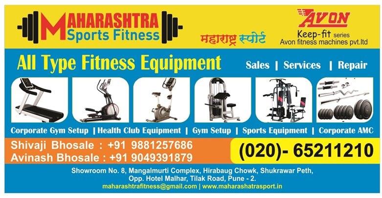 Best Treadmill dealer in Pune Maharashtra India, Maharashtra Sports Fitness