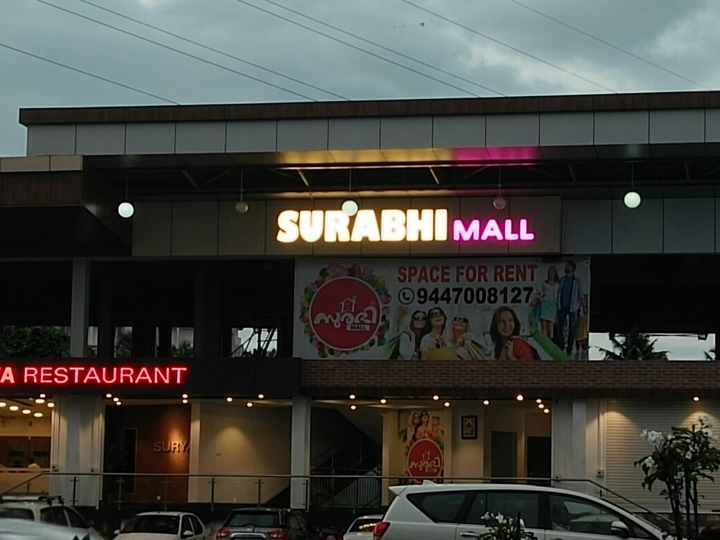 my new work surabhi mall athani . nedumbasserry by - pass this board  different type channel letter led use samsung water proof module 5 year guarantee.high bright warm White colour  smps 12v rain proof 2 year