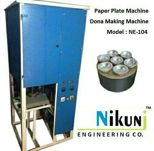 we are leading Manufacturer in paper plate making machine manufacturer in ahmedabad.