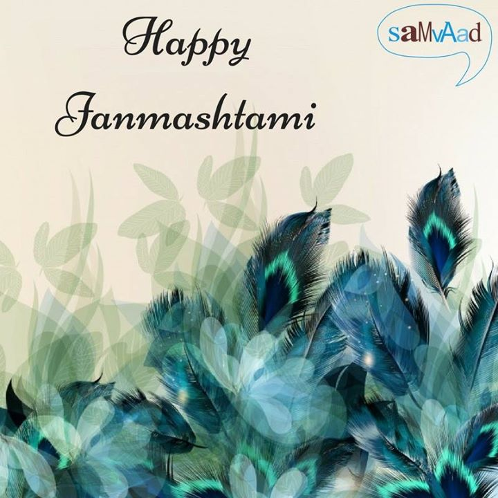 May the festival of Janmashtami bring lots of happiness to you and your family. Happy Janmashtami!