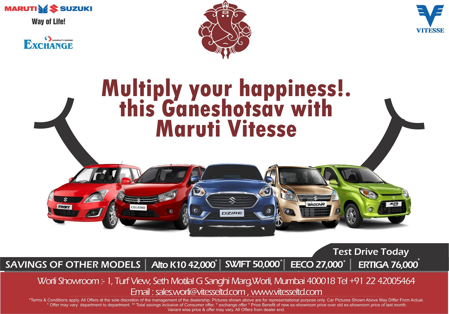 Multiply your Happiness with Maruti Vitesse