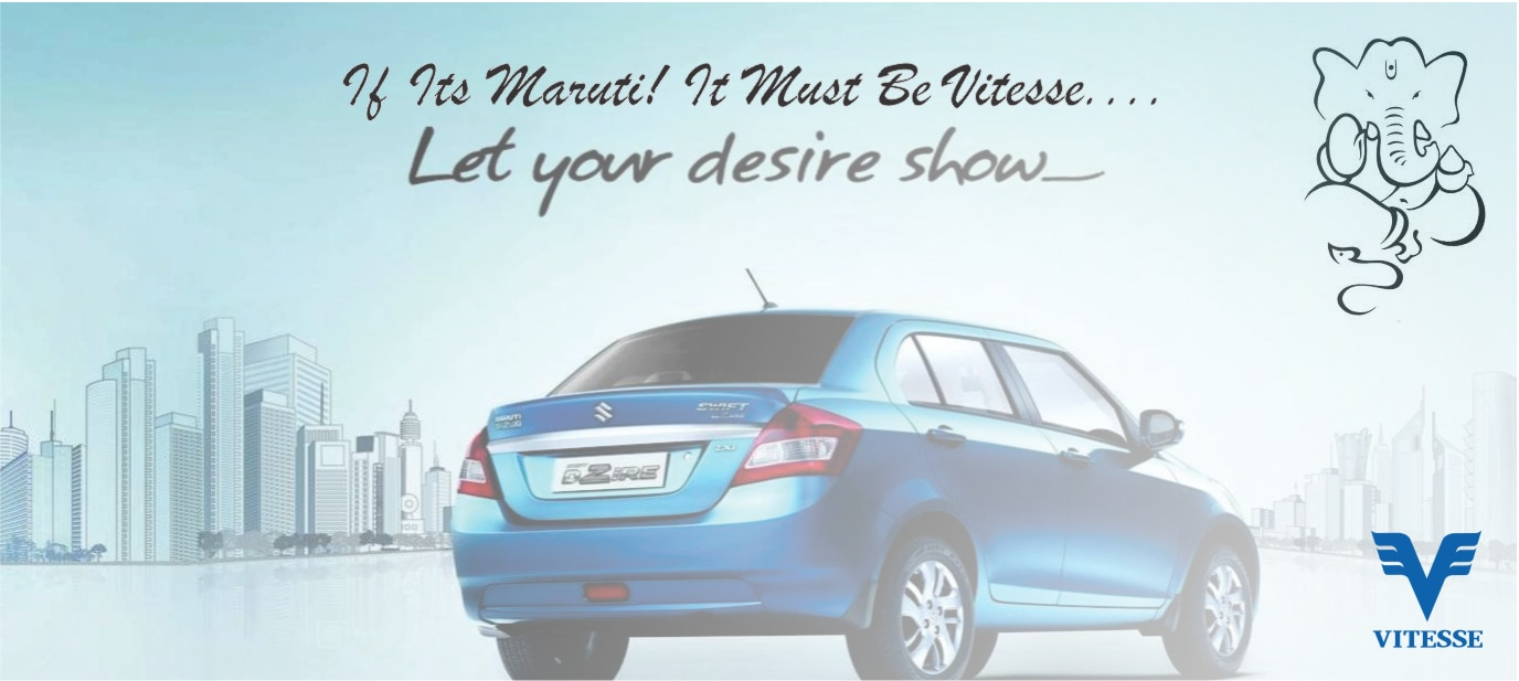 Best offers available at maruti vitesse