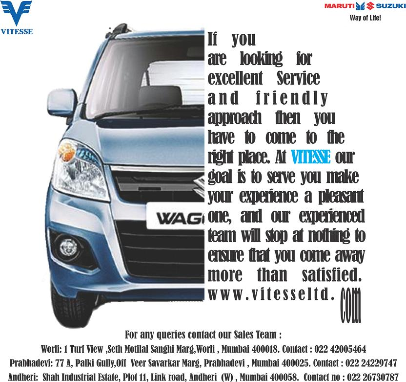 Get your dream maruti car at vitesse maruti  Alto, Celerio, Ertiga, Wagon R, Ciaz, Breeza and much more  only at Vitesse Worli, Bandra, Andheri, Fort, Ghatkopar, Prabhadevi.  www.vitesseltd.com