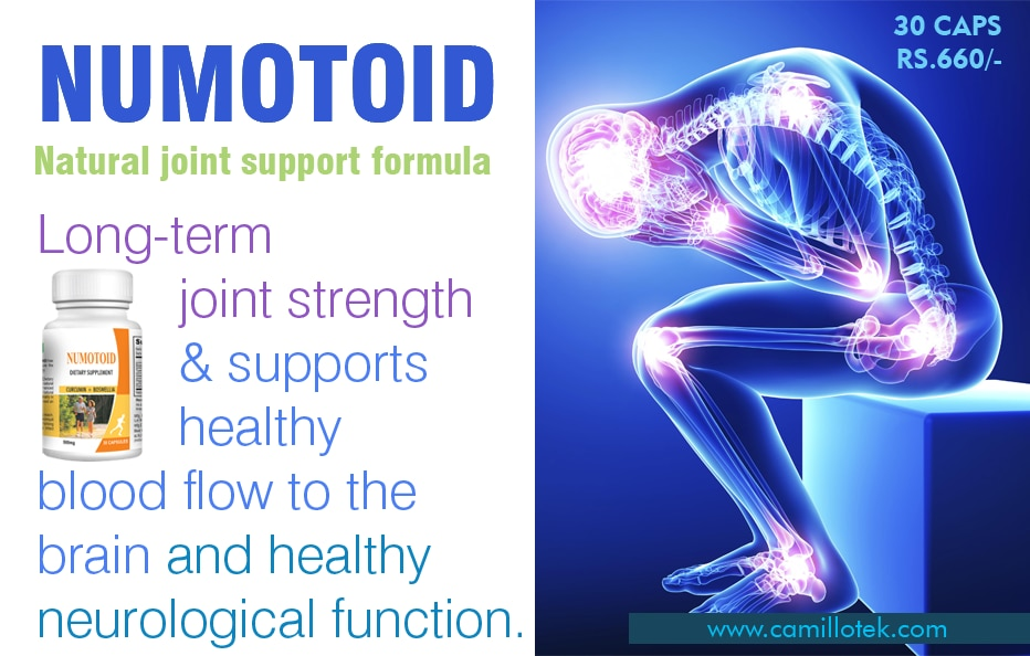 Numotoid provides long-term joint strength and supports healthy blood flow to the brain and healthy neurological function.  Joint nutrition online, Joint health care, Joint support tablets, joint support capsules, joint supplement, knee pain tablets, back pain supplement, shoulder pain supplement and overall joint support.  Joint nutrition manufacturers, Joint nutrition suppliers, Joint nutrition exporters, wholesalers, traders in Chennai, India.
