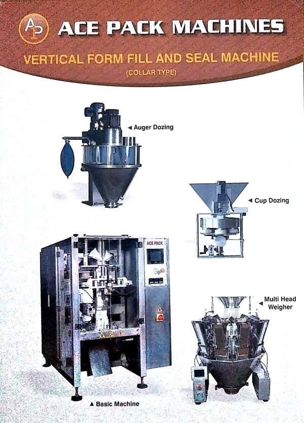 New Packing Machine Available In Coimbatore, Tamilnadu