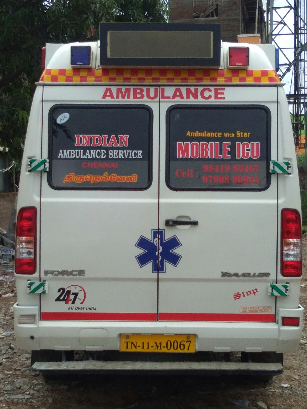 Indian ambulance service tirunelveli  tamilnatu 9790896664