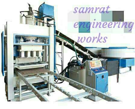 Are you interested............... in starting a fly ash brick and paver block making unit? Plan to buy machines for your business that meets international quality standard. Then, samrat machines are your first option. Checkout our quality products at: https://www.samratengineeringworks.in