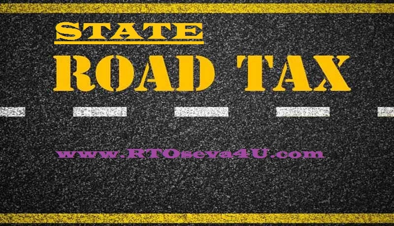 State Road Tax for N