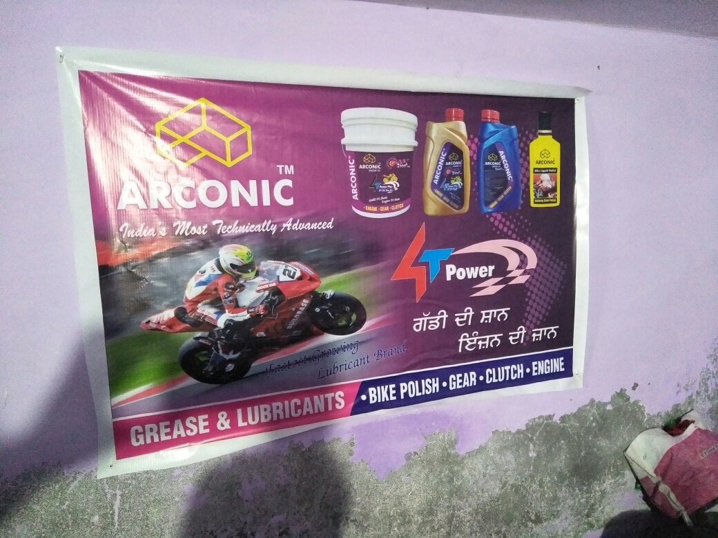 Distributor of lubricant oil in Amritsar