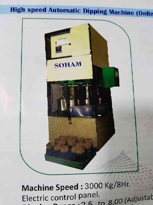 INCENSE STICKS MAKING MACHINE   We are leading manufacturer of agarbatti making machines in Surat and supplier in Gujarat in all over India.