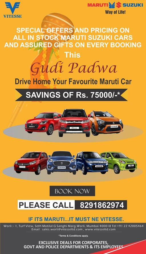 HEADING-SPECIAL OFFERS AND PRICING ON ALL IN STOCK MARUTI SUZUKI CARS AND ASSURED GIFTS ON EVERY BOOKING  EXCLUSIVE DEALS FOR CORPORATE, GOVT AND POLICE DEPARTMENTS & ITS EMPLOYEES