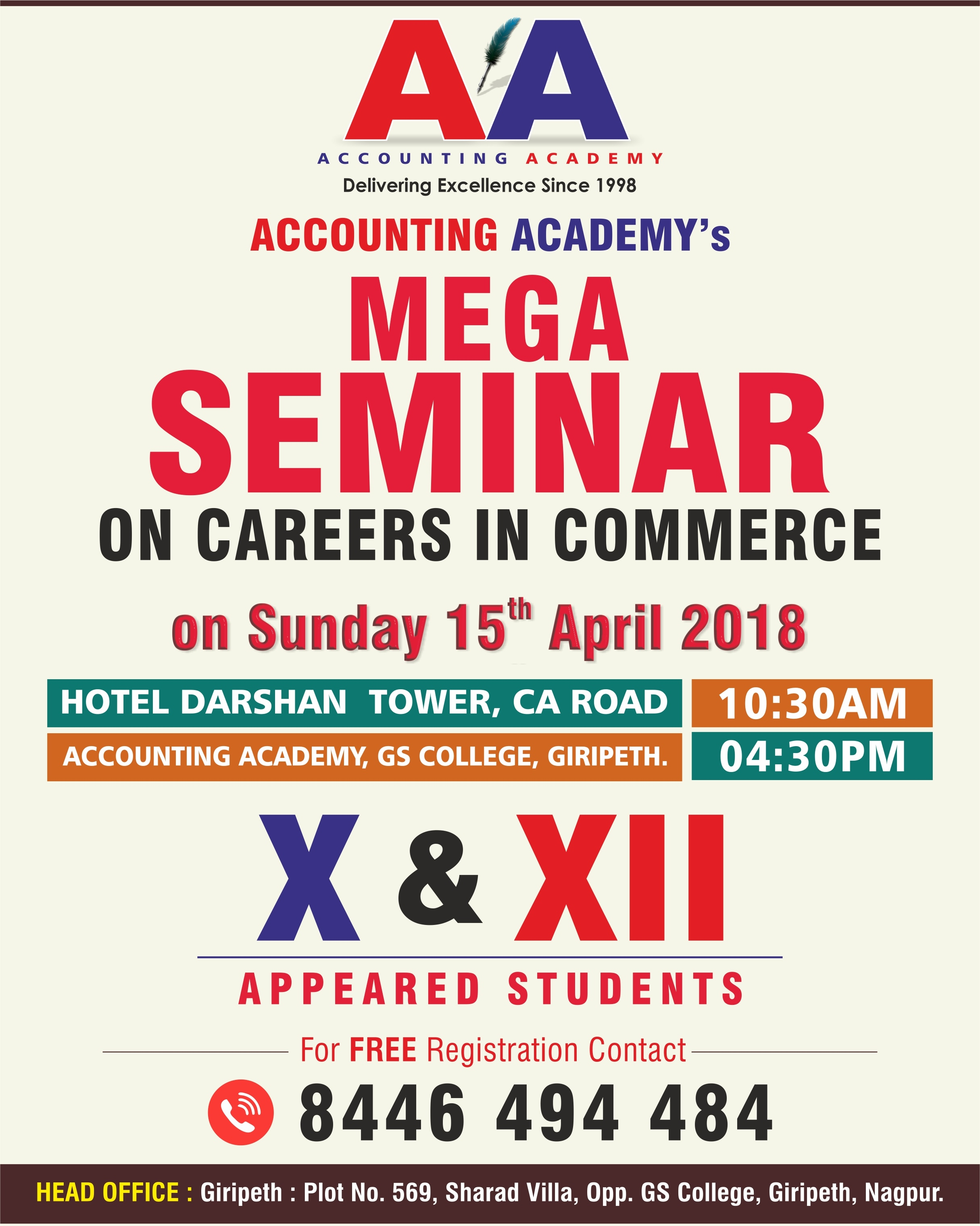 ACCOUNTING ACADEMY's