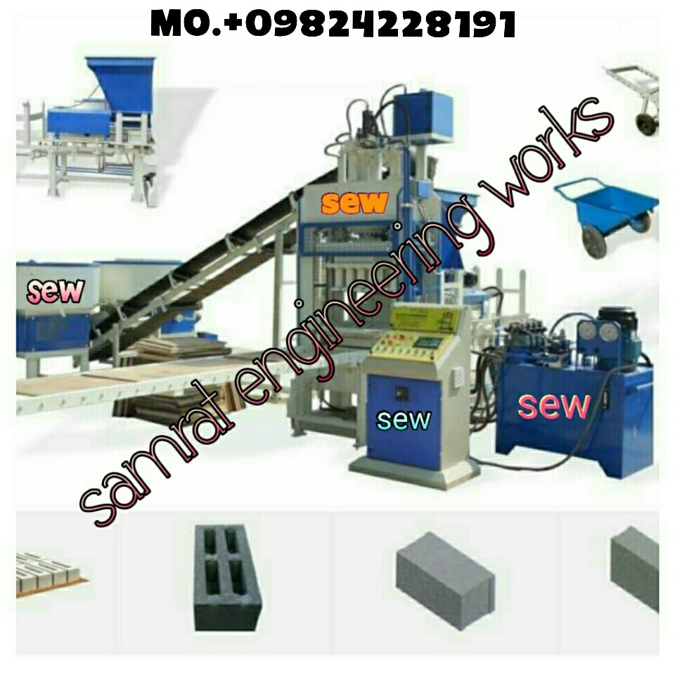 we are manufacturer fly ash brick machine and paver block machine, all type construction machinery like wise .... fully automatic fly ash brick machine. fully automatic fly ash brick machine in India. paver block machine. paver block machine in India. pan mixture machine. rubber belt conveyor. Dee molding machine. automatic brick machine. cement brick machine. concrete brick machine. vibrator plant. 40 tone paver block machine. 70 ton paver block machine. fly ash brick machine in manufacturer India. fly ash brick machine manufacturer in Gujarat.  block paving| fly ash brick plant| cement bricks| flying machine