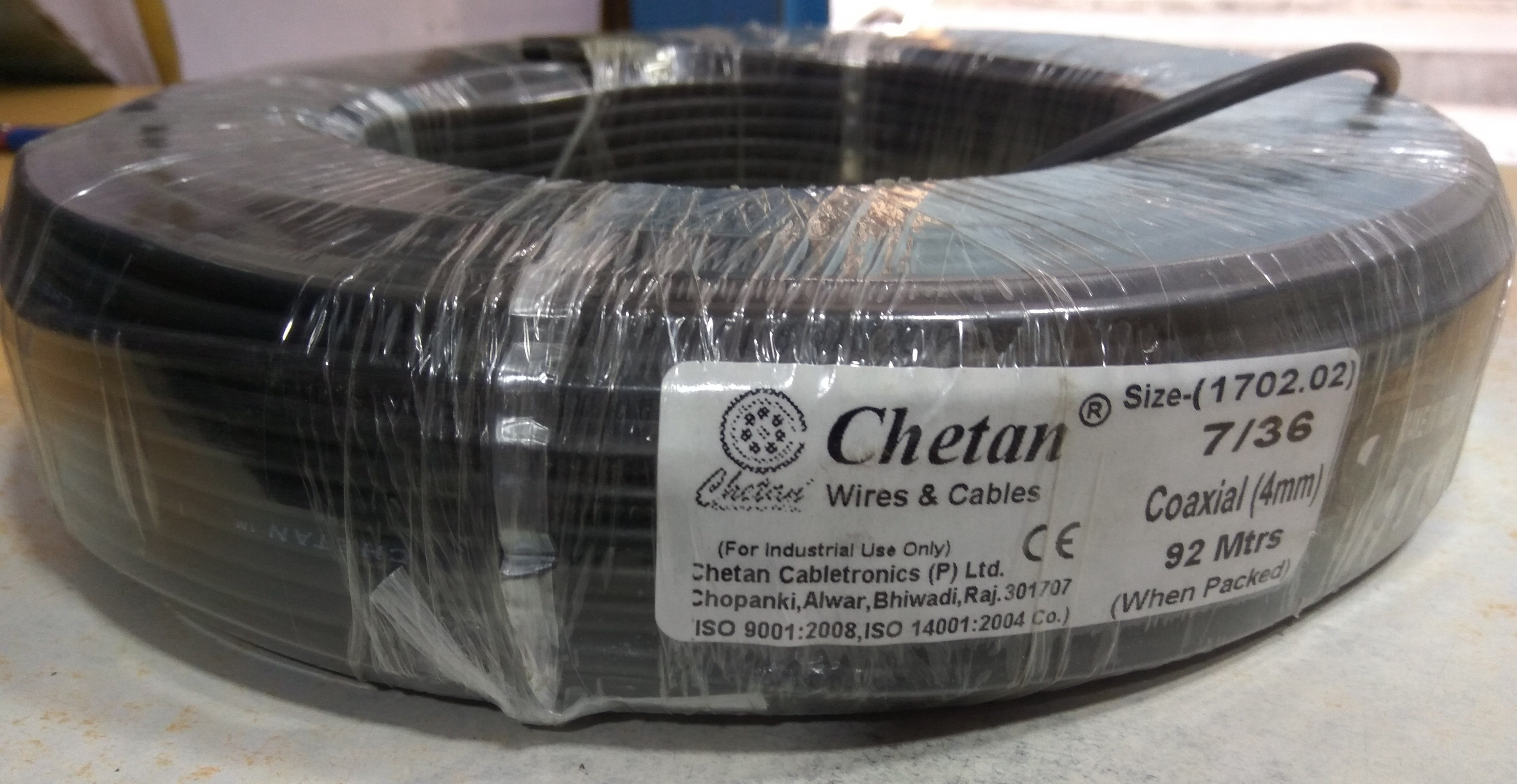Manufacturer of coax