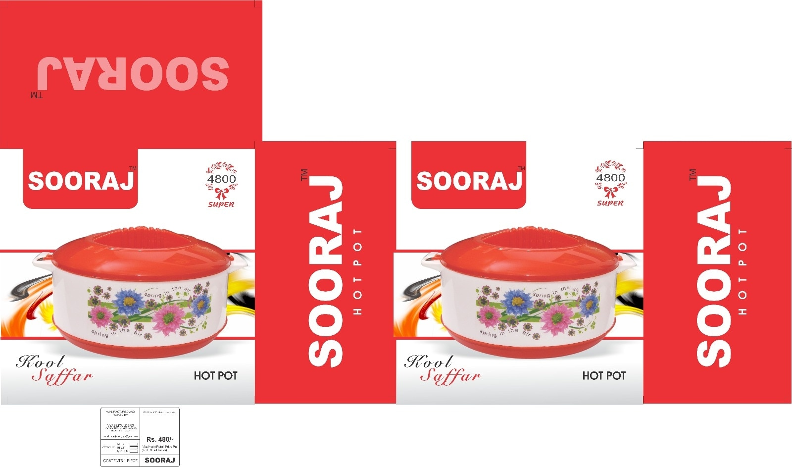 Hot pot box in crockery items ..... aviable all types of boxes in house hold category...