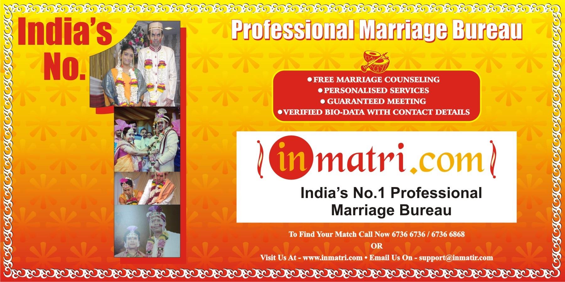 matchmaking online in marathi
